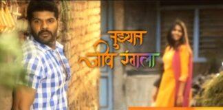 tujhyat-jiv-rangla-tv-serial-zee
