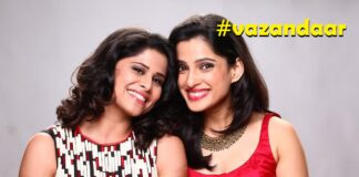 vazandar-star-cast