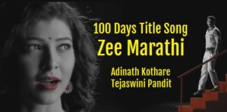 100-days-title-song-tv-serial
