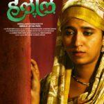 halal-marathi-movie-stills