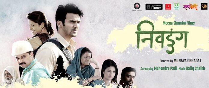 nivadunga-marathi-movie-story-poster-cast-trailer