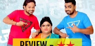 jalsa-marathi-movie-review