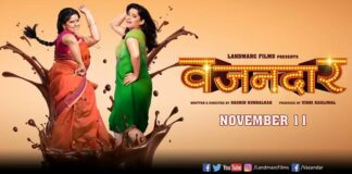 vazandar-movie-cast-trailer-release-date-wiki-actress