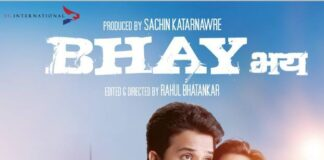 First look of bhay marathi movie