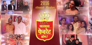 maharashtracha-favorite-kon-2016-nominations