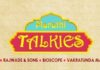 Marathi Talkies at MAMI