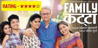 family-katta-review