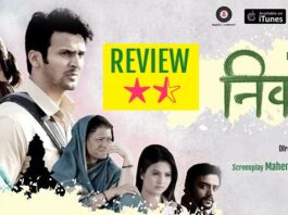 nivdung-movie-review