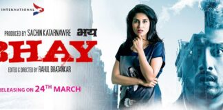 bhay-marathi-movie
