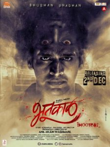 bhootkal-marathi-movie-poster1