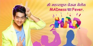 Amey Wagh To Host Dance Show MAD2