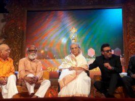 Kalasanskruti Star off screen awards