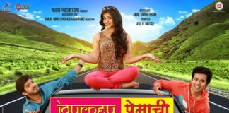 Journey-Premachi-marathi-movie