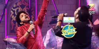 Sargam - New Musical Show On Zee Yuva