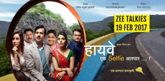 Watch 'Highway' on Zee Talkies on Sunday, 19th February