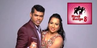 Siddharth Jadhav and wife Trupti roped in for Nach Baliye 8