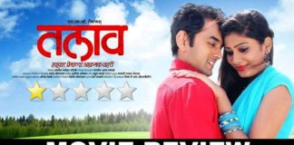 talav-movie-review