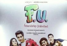 First Look Poster of 'FU - Friendship Unlimited' Launched