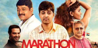 Marathon Zindagi Movie Review