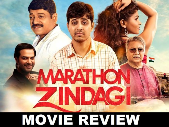 Marathon Zindagi Movie Review