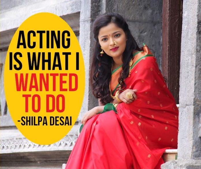 shilpa-desai-interview