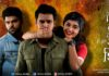 shivya-marathi-movie-wiki-cast-release-date-trailer