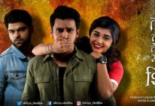 shivya-marathi-movie-wiki-cast-release-date-trailer