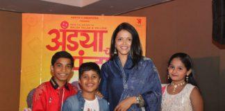 Deepa Parab Is Back With 'Andya Cha Funda'Deepa Parab Is Back With 'Andya Cha Funda'