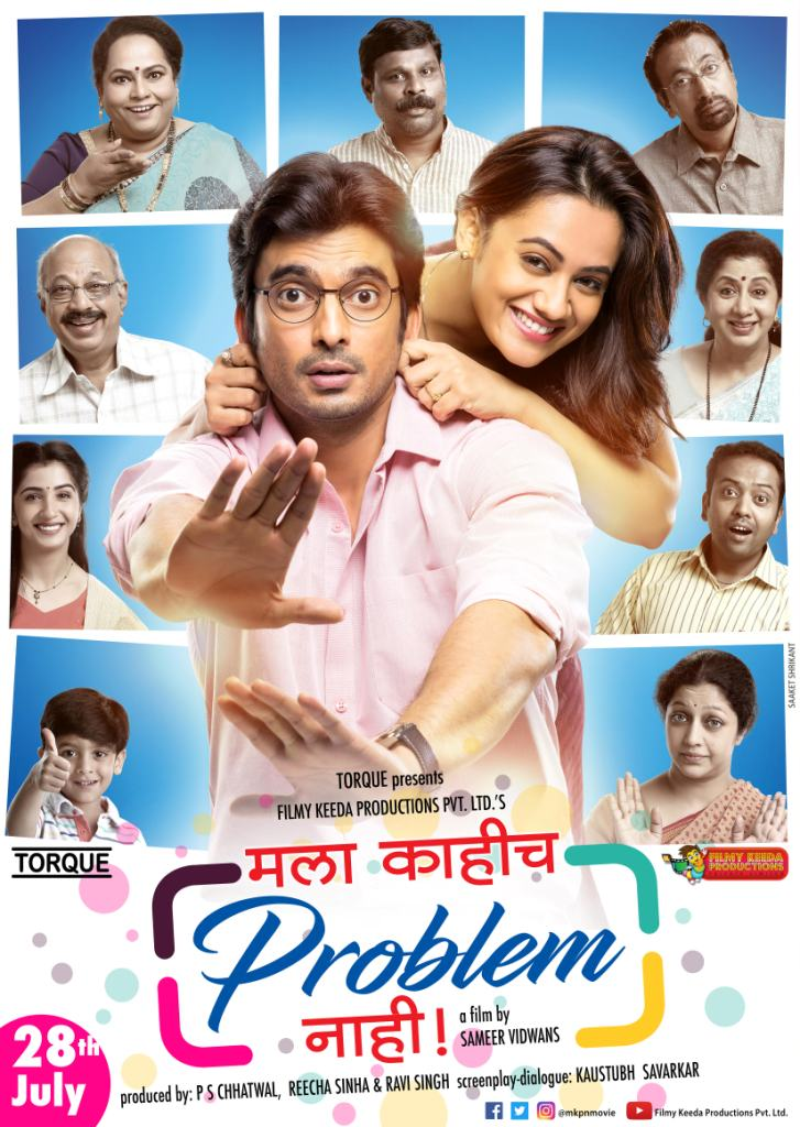 MALA KAHICH PROBLEM NAHI SECOND POSTER