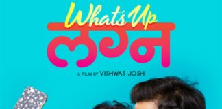 vaibhav-tatwawdi-and-prarthana-behere-came-together-for-whats-up-lagna