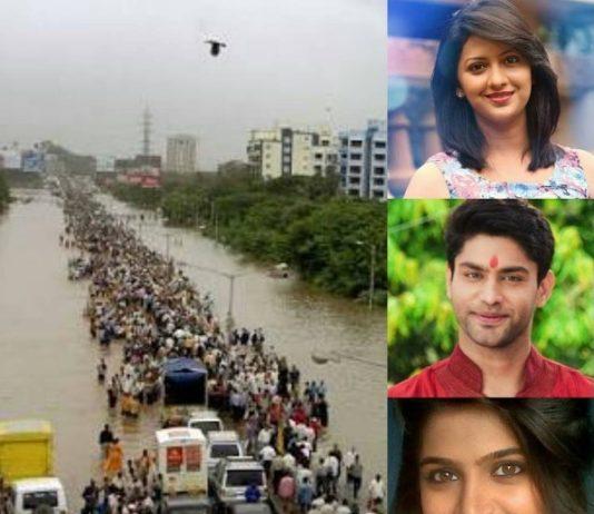 MumbaiFloods: Marathi celebs express concern