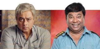 Box Office Battle, This Week, Baapjanma, Zindagi Virat, Ghuma, baapjanma review, Zindagi Virat review, Ghuma review, nipun dharmadhikari