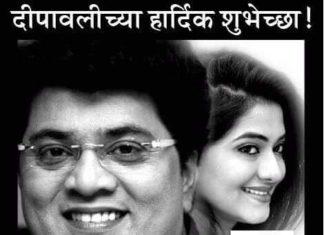 Appajinchi Secretary To Make A Comeback On Stage