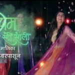 Radha Prem Rangi Rangali | Colors Marathi's New Serial