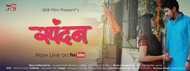 Spandan – Feeling Of Love | SKB Films's New Song