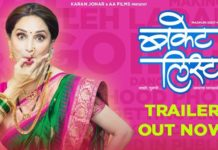 Bucket List Marathi Movie sonhg cast crew trailer madhuri dixit nene