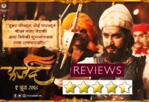 Farzand : History Rejuvenated Successfully With Amazing Impact | Review