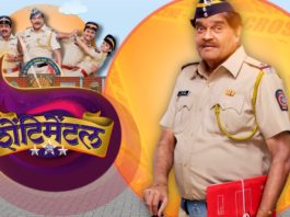 Shentimental | World Television Premier | Sony Marathi