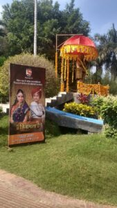 Jija-Shahaji Saptapadi Swarajya Janani Jijamata